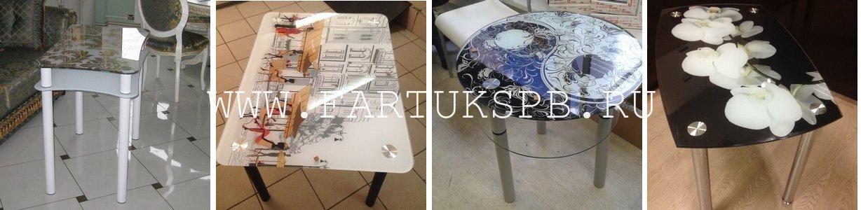 rasprodaja_stolov_iz-stekla
